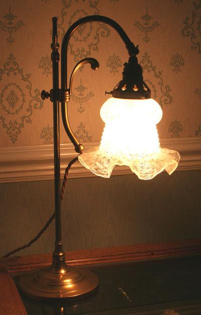 Brasslamp